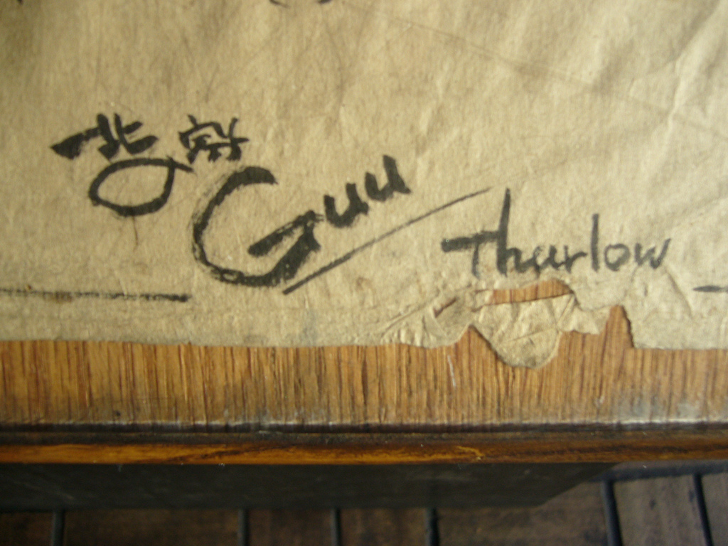 Guu Thurlow in Vancouver