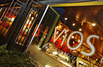 Best of Seattle: Vios Cafe and Marketplace