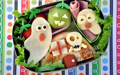 Halloween bento box lunch by Lian Mama Obento