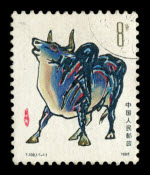Chinese Zodiac: The Ox Child