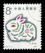 Chinese Zodiac: The Rabbit Child