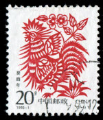 Chinese Zodiac: The Rooster Child