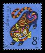 Chinese Zodiac: The Tiger Child