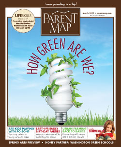 March 2012 ParentMap Issue