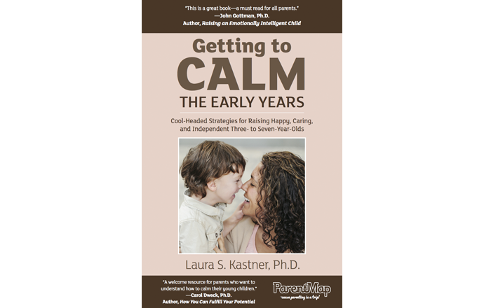 Getting To Calm, The Early Years