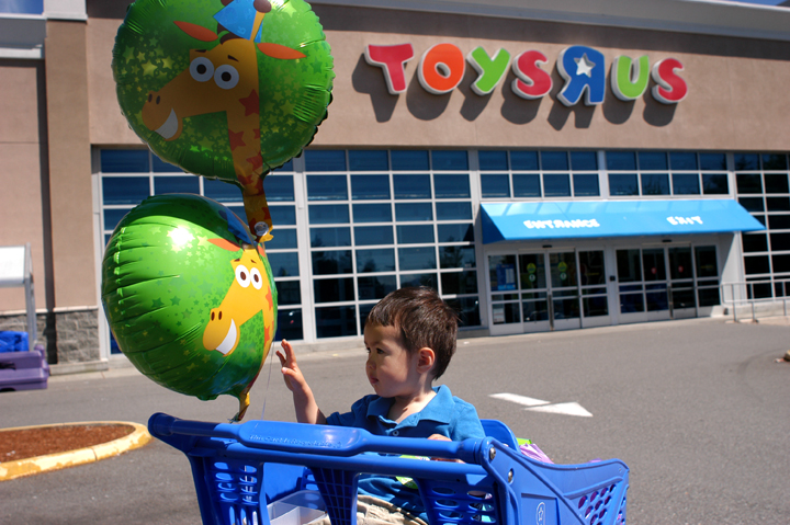 1 Mylar Balloons At The Dollar Tree