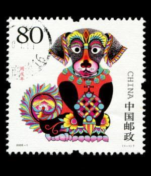 Chinese Zodiac: The Dog Child   ParentMap