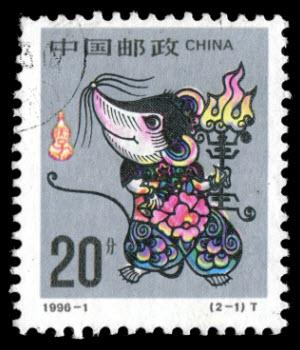 Chinese Zodiac The Rat Child Parentmap