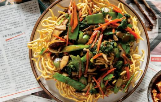 Stir-fry-recipe-chinese-vegetarian-soul-food-book