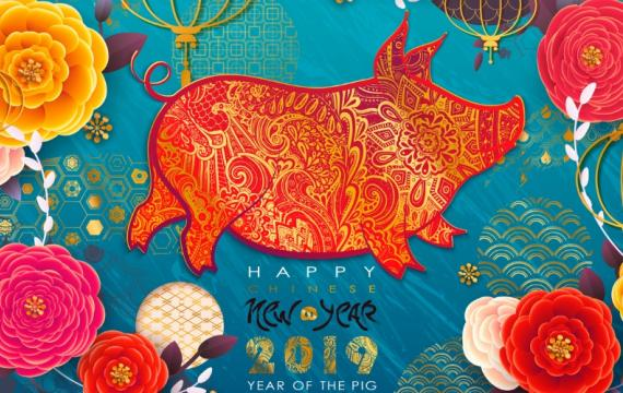 Chinese-New-Year-2019